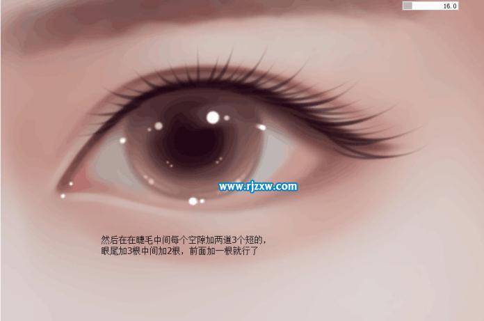 ps手绘大眼睛