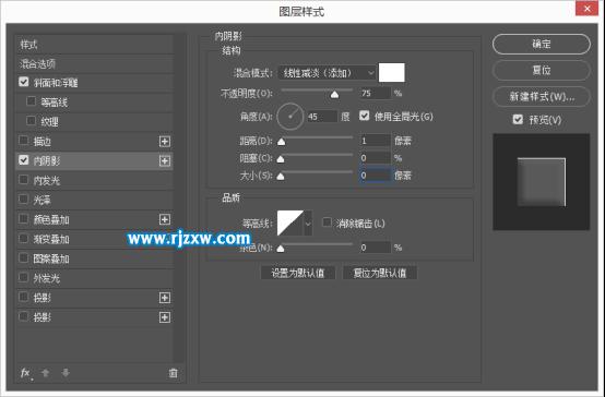 PS绘制音乐图标_软件自学网