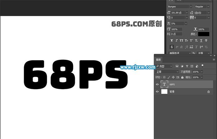 PS制作炫彩的立体字讲解_软件自学网