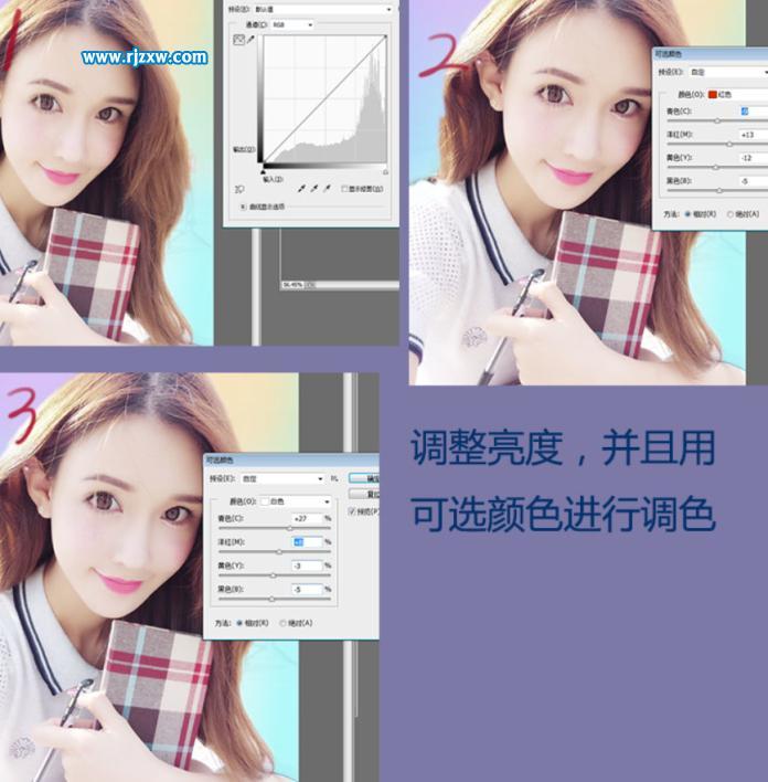 ps如何把图片转为手绘_软件自学网