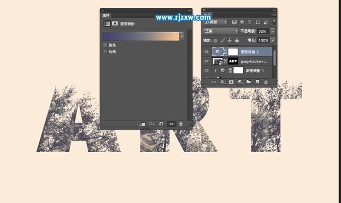 3、打开建筑图像,放在图层最上层。更改图层的混合模式:变亮;按Ctrl + 点击文字图层ART 略缩图,创建选区。点击 添加矢量蒙板图标,此教程由软件自学网首发,为 建筑图像创建蒙版。这就完成了双重曝光的效果。但是我们会增加一些图层的色彩调节,提高最终效果。
