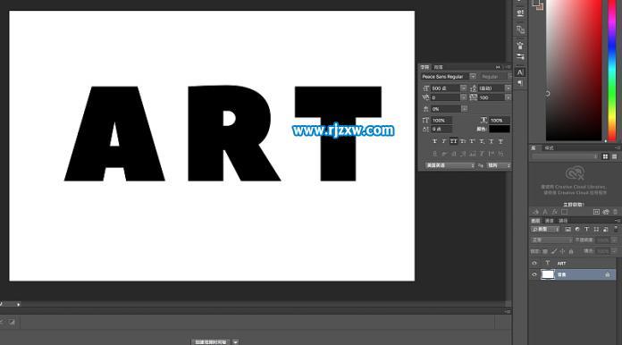 制作有艺术感的双重曝光文字_软件自学网