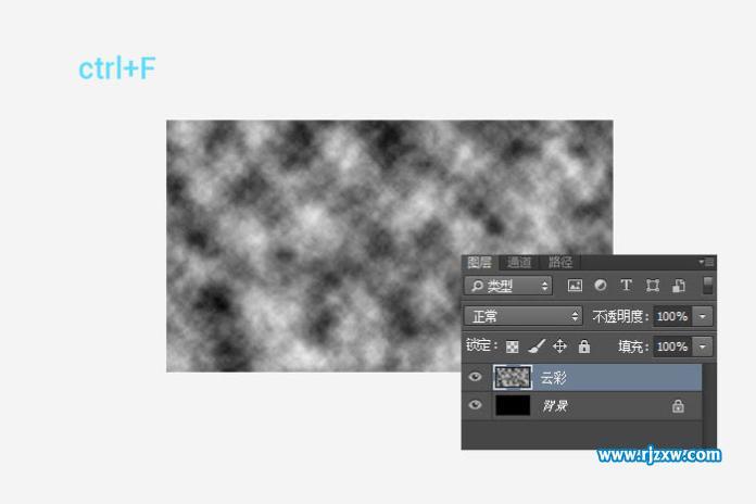 制作数码蓝色发光字_软件自学网