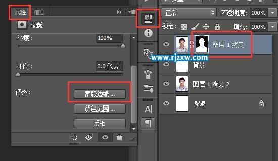 图片抠图软件_图片抠图软件
