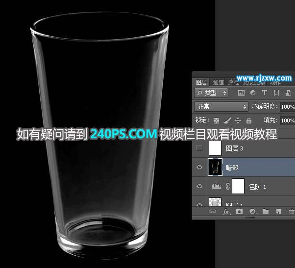 ps怎么抠透明玻璃杯