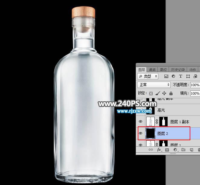 ps怎么把玻璃变透明_软件自学网