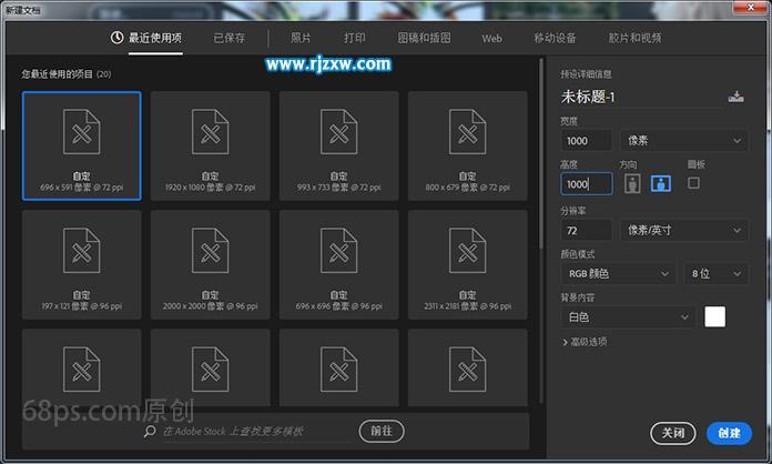 photoshop 光圈模糊制作_软件自学网