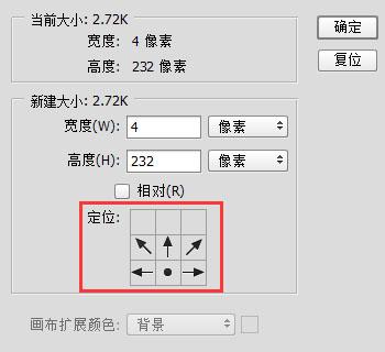 ps烟花绽放动画_软件自学网