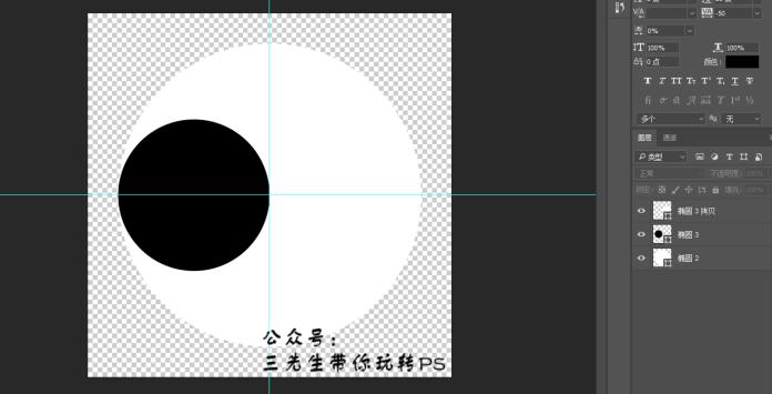 旋转八卦图gif动画设计_软件自学网
