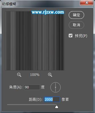 制作彩色条纹桌面壁纸_软件自学网