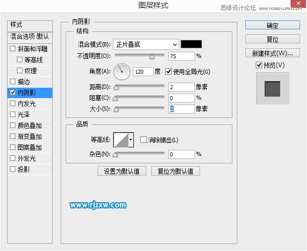 ps设计checkbox圆形按钮样式