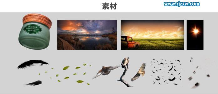 ps聚惠中秋护肤品海报_软件自学网