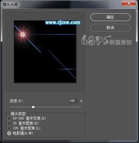 用PS滤镜做梦幻光圈_软件自学网
