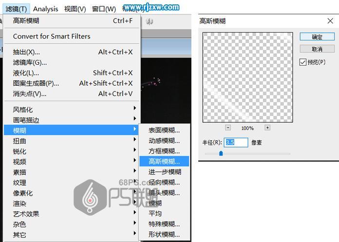 10、给光环加上点光效果,新建图层3,选画笔工具(B),对画笔进行如下设置: 笔尖形状:直径23px,硬度0%,间距60%。 形状动态: 最小直径37%,角度抖动26%。 散布:数量1,数量拉动100%。