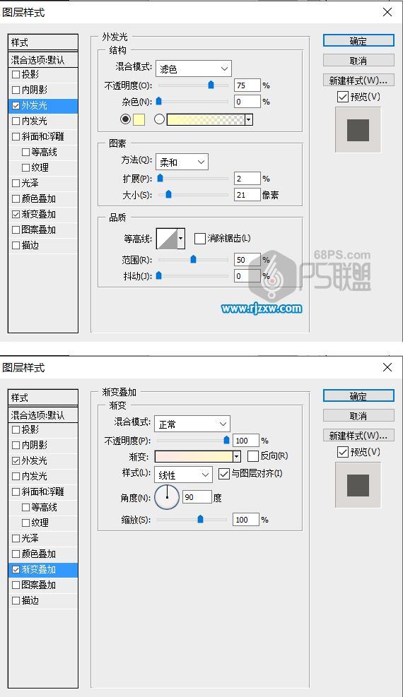 ps光束制作步骤图_软件自学网