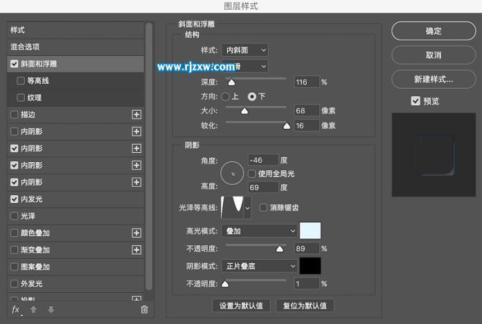 Photoshop制作透明玻璃球图标_软件自学网