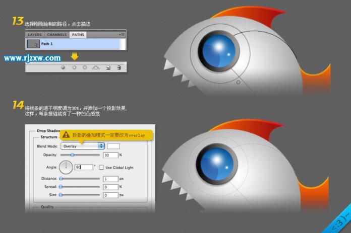 ps绘制金属材质的食人鱼_软件自学网