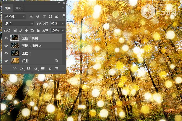 设计阳光照射动画效果教程_软件自学网