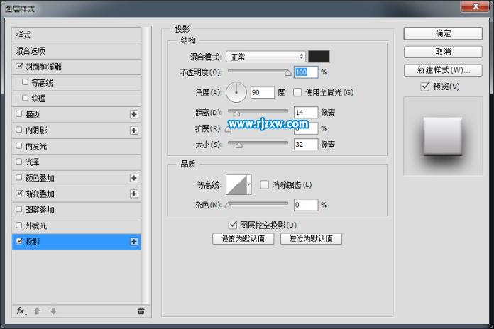 ps如何弄金属质感图标_软件自学网