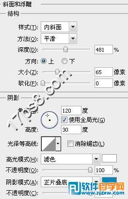 利用PS的选区及图层样式绘制水晶羽毛_软件自学网