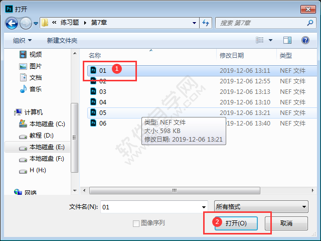 ps怎么打开nef文件_软件自学网