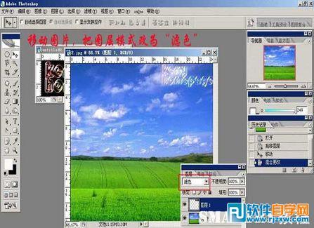 软件办公软件其他类似问题图片