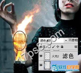 合成正在表演火焰的女魔术师 - 5 - 软件自学网