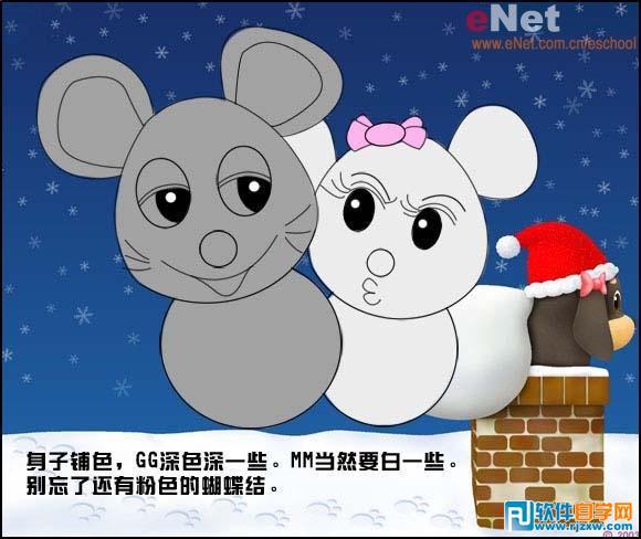 鼠绘可爱情侣小老鼠