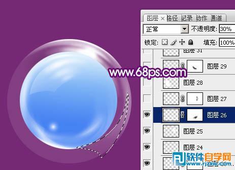 ps制作漂亮的蓝色透明玻璃按钮教程