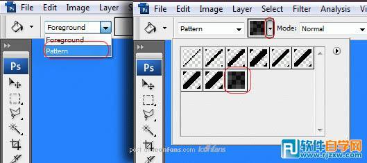 """7、创建好之后,点击""""编辑>定义图案"""",保存自定义的填充图案。然后回到第一个文档里,按住CTRL在图层的缩略图上单击,创建选区。新创建一个图层,取名为""""样式""""。选择油漆桶工具,填充方式里,选择图案,图案选择我们刚才创建的那个图案。"""