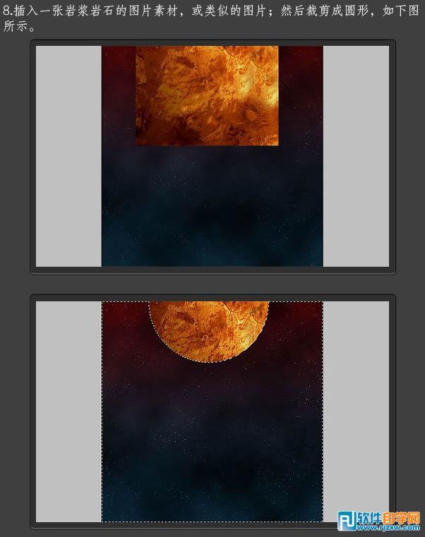 8,拖入一张岩浆岩石的图片素材,然后裁剪成圆形,如下图.