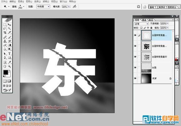 收缩一定量的像素后,清除两个盖印复制层中内容.-PS打造立体玻