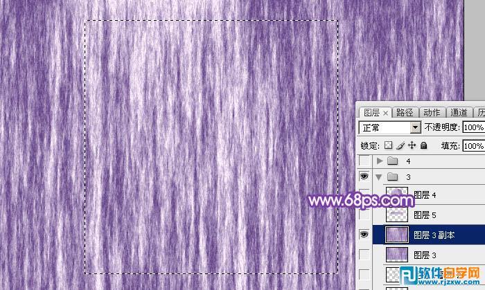 ps窗帘效果图制作软件