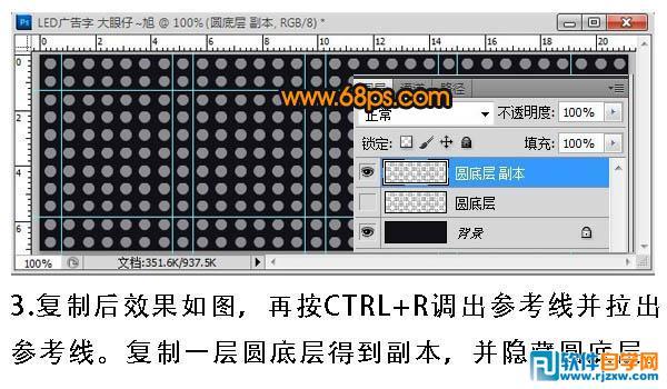 键盘及led电路图