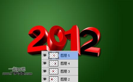 xara3d与ps结合制作漂亮的新年花纹立体字