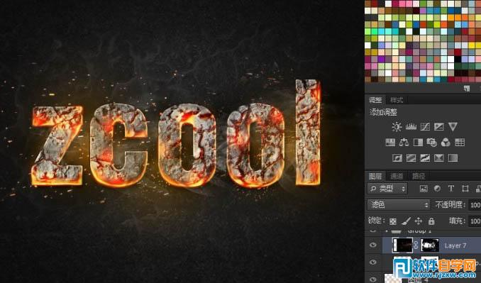 利用ps纹理素材及图层样式制作火焰熔岩字