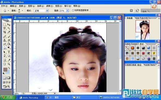 photoshop把刘亦菲照片仿手绘效果 - 9 - 软件自学网
