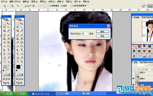 photoshop把刘亦菲照片仿手绘效果 - 10 - 软件自学网