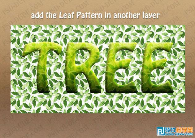 photoshop制作有树叶装饰的绿色浮雕字