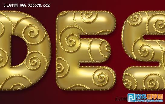 photoshop制作华丽的花纹黄金字 ps教程 6 - 软件自学