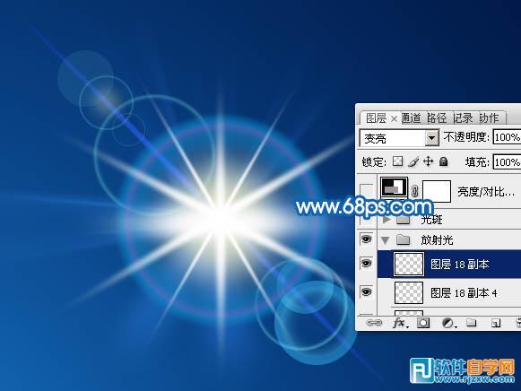 制作一个漂亮的蓝色透射光晕 ps教程 8 - 软件自学网