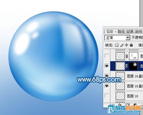 蓝色椭圆形水珠_软件自学网