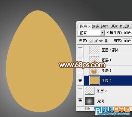 绘制漂亮金蛋 ps教程 2 - 软件自学网