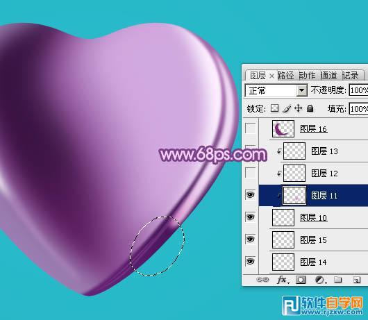 紫色心形宝石