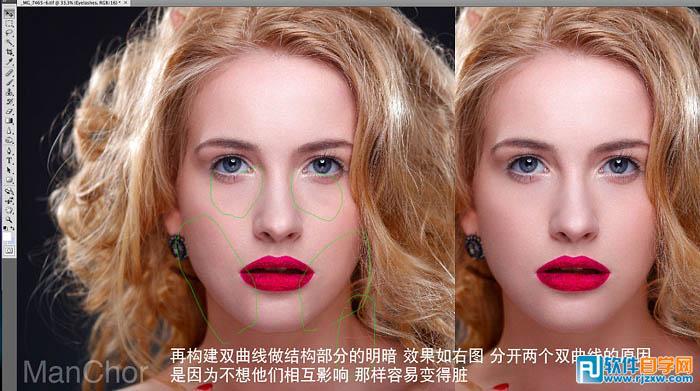 高清人像的美化及双曲线磨皮 ps教程 4 - 软件自学网