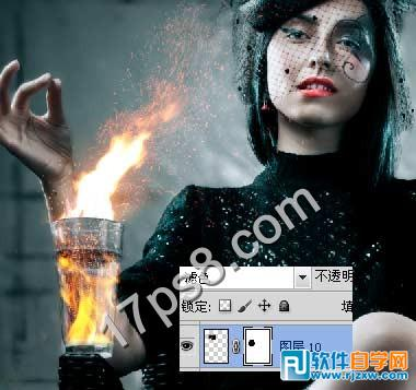 PS合成女魔术师表演火焰魔术 - 5 - 软件自学网