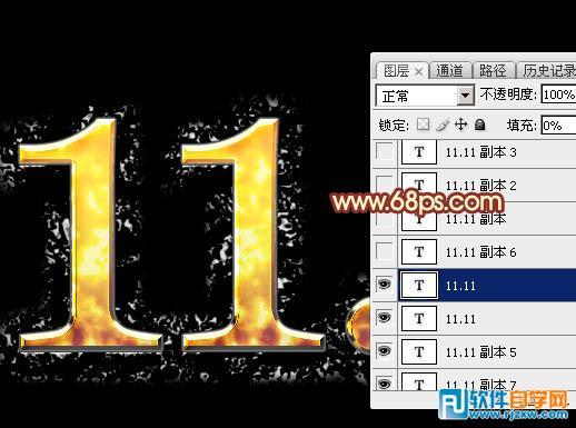 pscs6制作超酷的双11火焰字