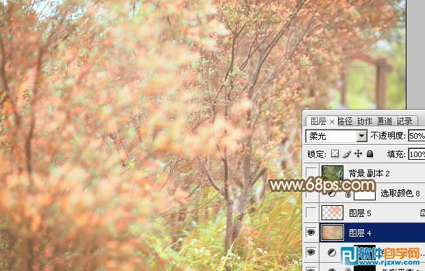 给树丛中的美女加上小清新粉红色 ps教程 7 - 软件