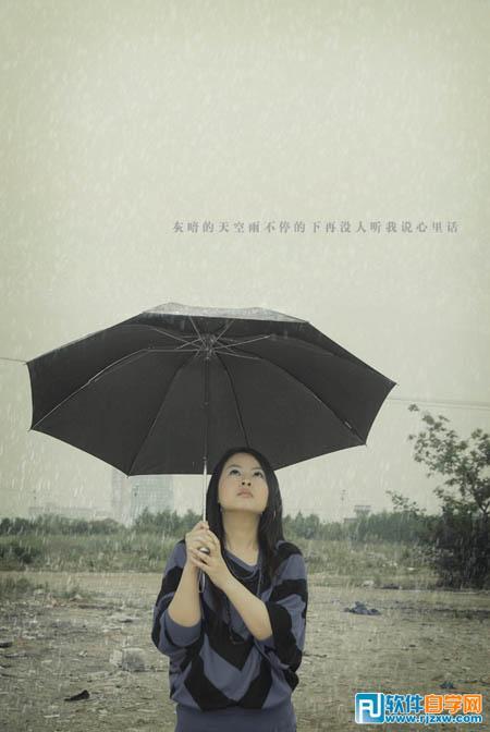 ps打造雨中拿伞的思念女孩教程