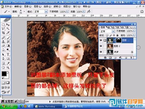 黑白照片用ps上色教程_软件自学网